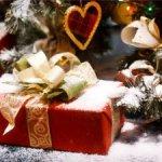 Сделайте себе подарок на Новый Год