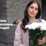 Сайту womancosmo.ru 3 года!  Урок в ПОДАРОК!!!