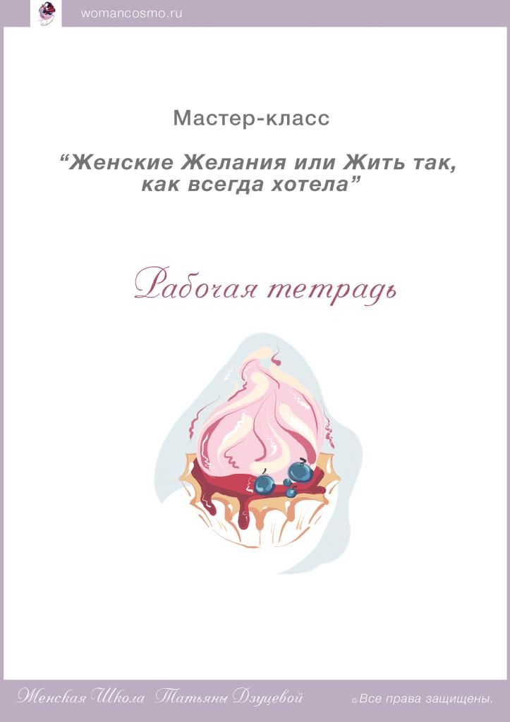mindmap_cover копия