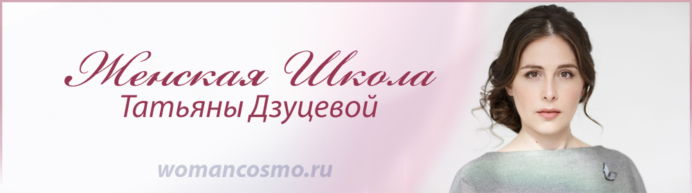 womancosmo.ru