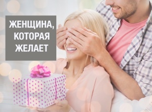 happy man giving woman gift box at home
